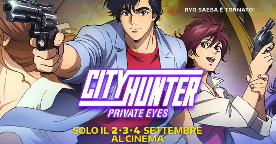 Cityhunter_900x600
