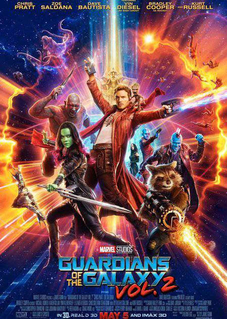 GUARDIANI DELLA GALASSIA VOL. 2 (GUARDIANS OF THE GALAXY VOL. 2)