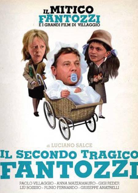 IL SECONDO TRAGICO FANTOZZI (ED. SPEC.)