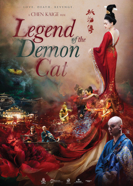 THE LEGEND OF THE DEMON CAT