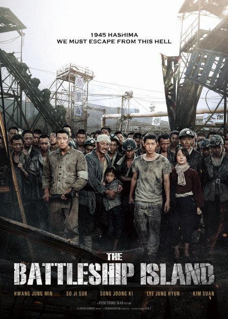 THE BATTLESHIP ISLAND: DIRECTOR'S CUT