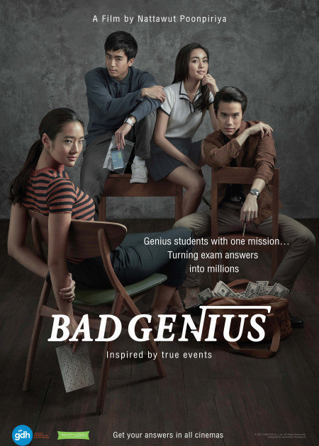 THE BAD GENIUS