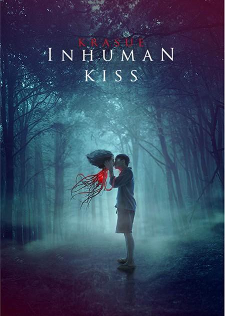 KRASUE: INHUMAN KISS