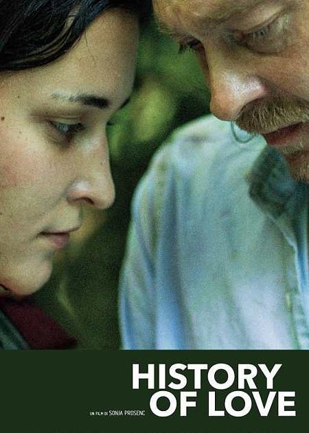 HISTORY OF LOVE (O.V. SLO SUB ITA)