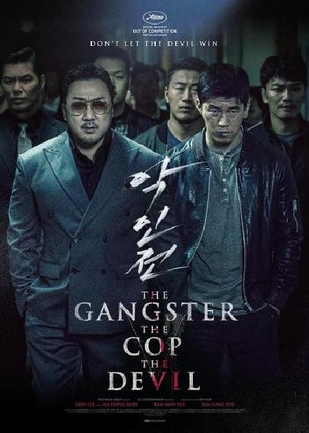 THE GANGSTER, THE COP, THE DEVIL - O.V. SUB ITA