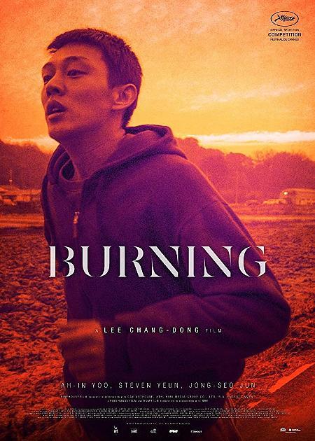 BURNING - L'AMORE BRUCIA - V.O.