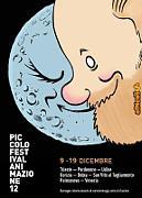 PICCOLO FESTIVAL DELL'ANIMAZIONE  2019