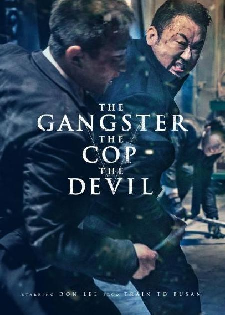 THE GANGSTER,THE COP, THE DEVIL - V.O.