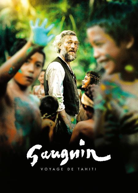 GAUGUIN (GAUGUIN - VOYAGE DE TAHITI)