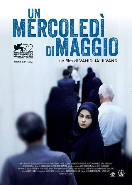 UN MERCOLEDI' DI MAGGIO